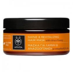Apivita Propoline mascarilla brillo y vitalidad 200 ml